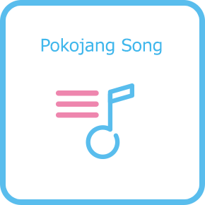 Pokojang Song