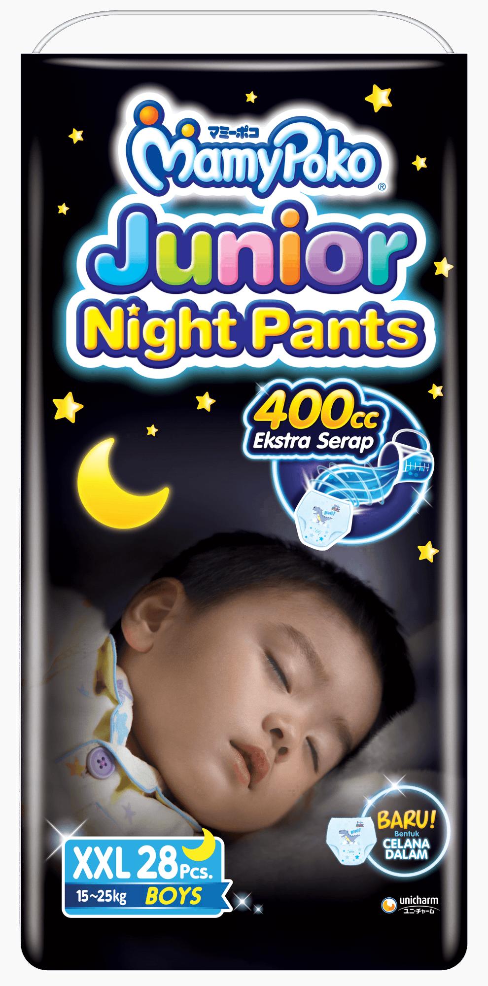 MamyPoko Junior Night Pants (Foto: MamyPoko)