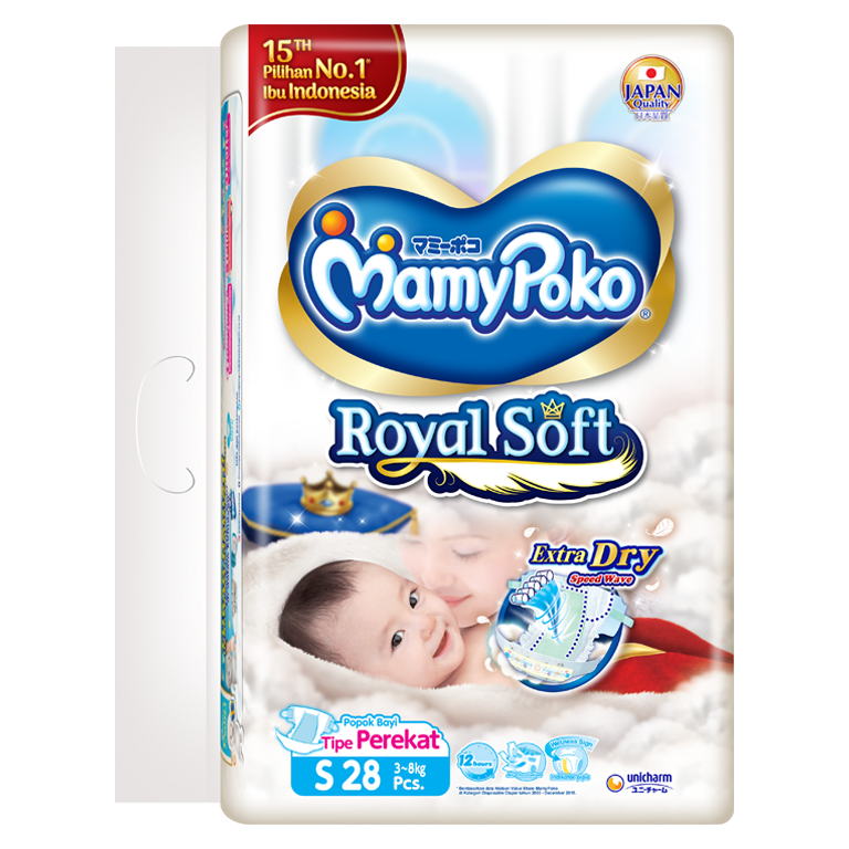 MamyPoko Royal Soft Tape (S Size)