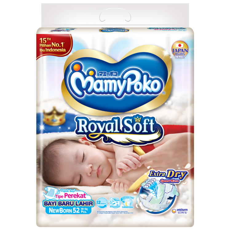 MamyPoko Royal Soft Tape Newborn