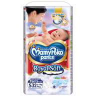 MamyPoko Pants Royal Soft (Ukuran S)