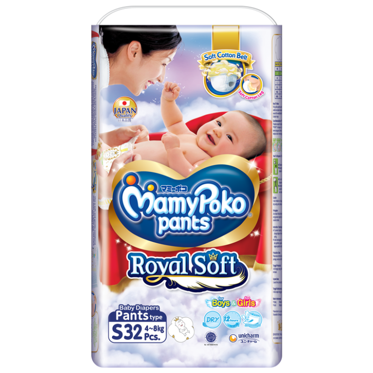 MamyPoko Royal Soft Pants S