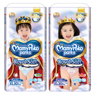 MamyPoko Pants Royal Soft (Ukuran XL)