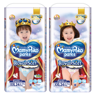MamyPoko Pants Royal Soft (Ukuran XXL)