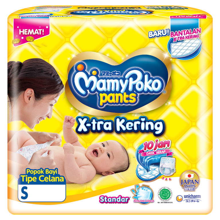 MamyPoko Pants X-tra Kering (Foto: MamyPoko)